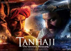 tanhaji2